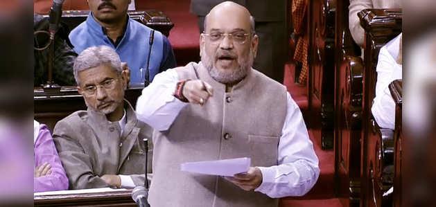 अमित शाह ने कपिल सिब्बल से कहा- मुझे आइडिया ऑफ इंडिया की बात मत बताइए