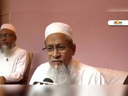 siddiqullah-chowdhury