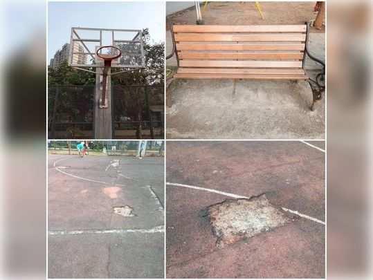 उद्यानाची दुरवस्था