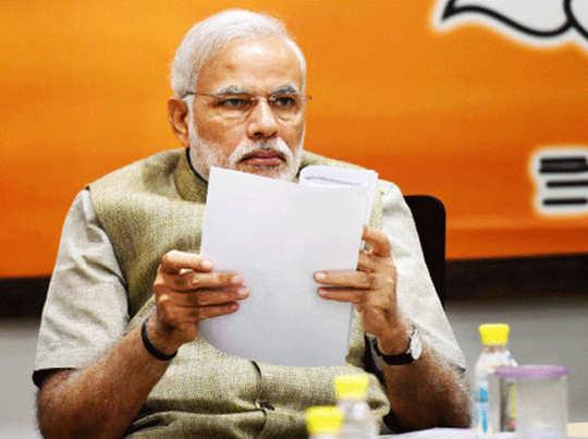 आयोग ने दी मोदी को क्लीन चिट