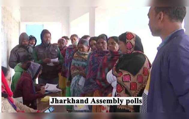 झारखंड विधानसभा चुनाव: तीसरे चरण में 17 सीटों के लिये मतदान जारी