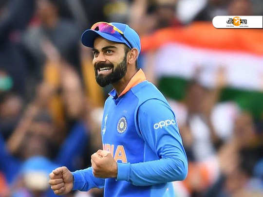 Virat kohli happy with his team's success on his wedding anniversary