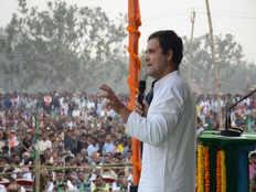 राहुल का झारखंड में ऐलान- हमारी सरकार बनते ही किसानों का दो लाख रुपये तक का कर्ज होगा माफ