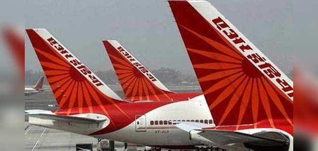 'घाटा झेल रही एयर इंडिया के 100 % स्टेक बेचेगी सरकार'