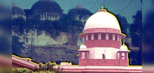 अयोध्या फैसला: SC ने सभी 18 रिव्यू पिटिशन खारिज की