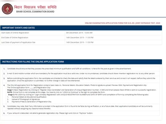 bihar deled admission 2019