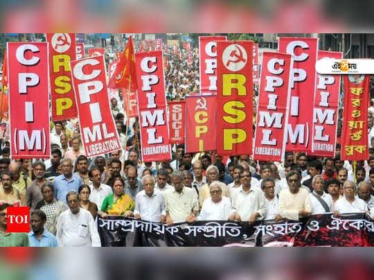 left-rally
