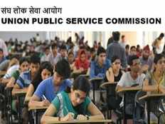 union public service commission has released upsc nda 2 result 2019 on its official site