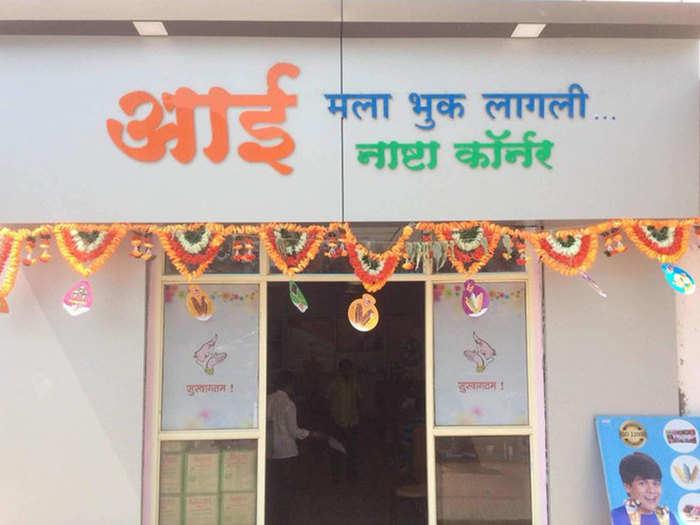 funny photos of wacky restaurant names in india