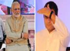 'மேக் இன் இந்தியா' அல்ல இது 'ரேப் இன் இந்தியா'... பிரதமர் மீது ராகுல் காந்தி குற்றச்சாட்டு