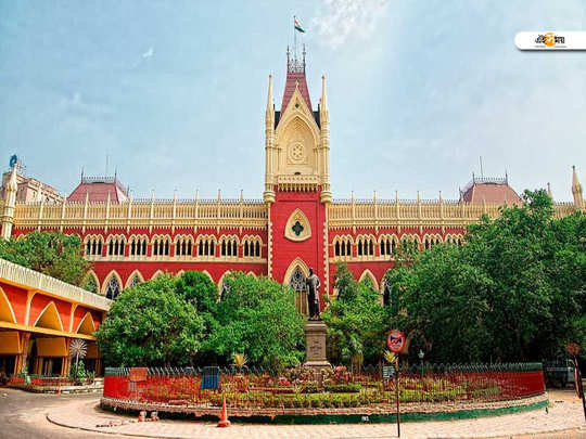 high court of calcutta