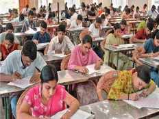 tamil nadu tet exam engineering graduates with bed degree are not eligible to apply tn trb block educational officer recruitment 2019