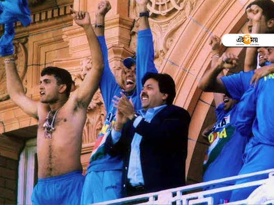 Gift of lords for an emotional bcci president sourav ganguly