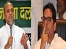 नागरिकता कानून: JDU महासचिव बोले- पार्टी छोड़ने को स्वतंत्र हैं प्रशांत किशोर