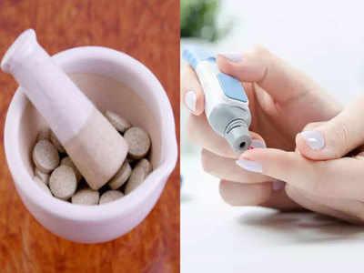 डायबीटीज मैनेज करने के लिए आयुर्वेदिक दवा