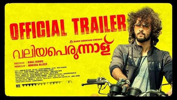 shane nigam movie valiyaperunnal official trailer