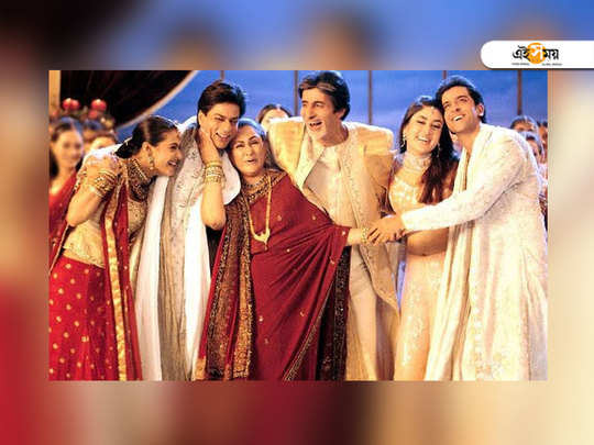 On 18th year of kabhi khushi kabhie gham fans pick their favourite scenes