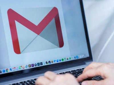 अनचाहे ईमेल्स को करें ब्लॉक