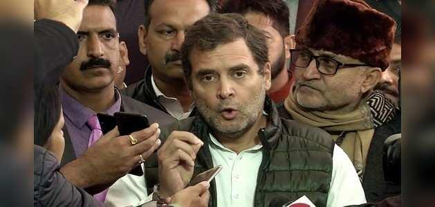 मेरा नाम राहुल सावरकर नहीं, सच्चाई के लिए माफी नहीं मांगूंगा-राहुल गांधी