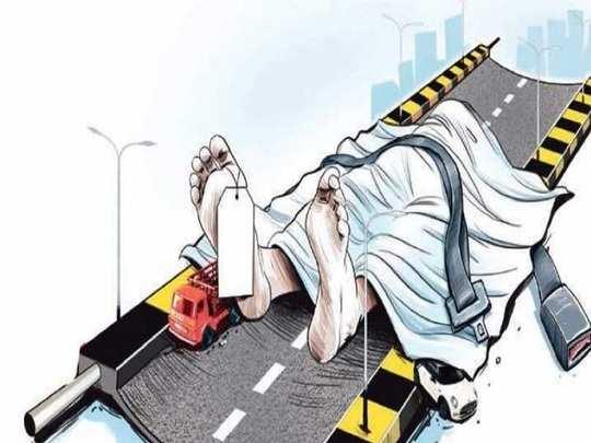 கிருஷ்ணகிரியில் சற்று முன்பு நேர்ந்த விபத்து.. 2 பேர் பரிதாப பலி.!