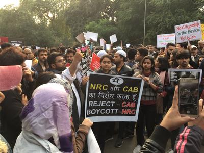 नागरिकता संशोधन कानून का विरोध, जनपथ मेट्रो स्टेशन बंद
