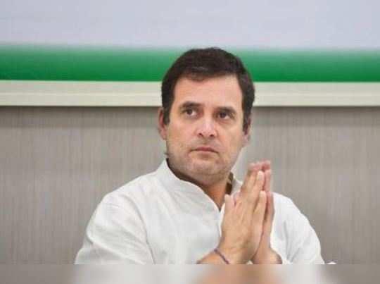 rahul ganghi