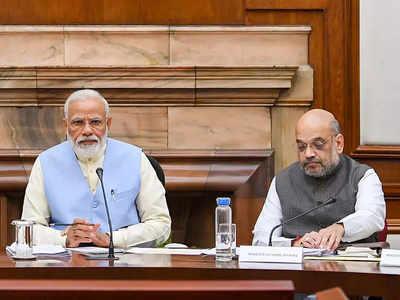 पीएम मोदी और गृहमंत्री अमित शाह (फाइल फोटो)