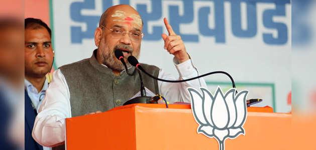 गृहमंत्री अमित शाह ने नागरिकता कानून में बदलाव के दिए संकेत
