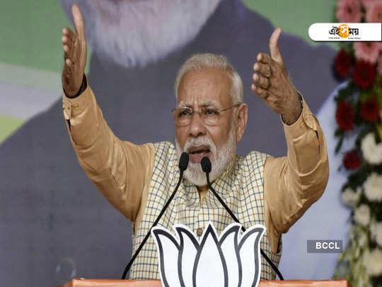 Congress raising storm over citizenship law: PM Narendra Modi in Jharkhand