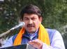 दिल्ली चुनावः अनुसूचित जाति के मतदाताओं पर बीजेपी की नजर, करेगी सामाजिक सम्मेलन
