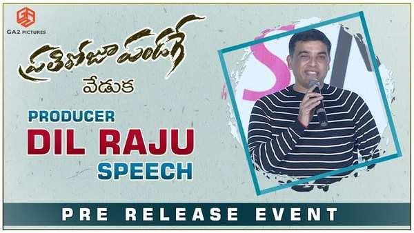 dil raju speech at pratirojupandaage pre release