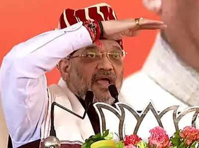 झारखंड में एक रैली के दौरान अमित शाह