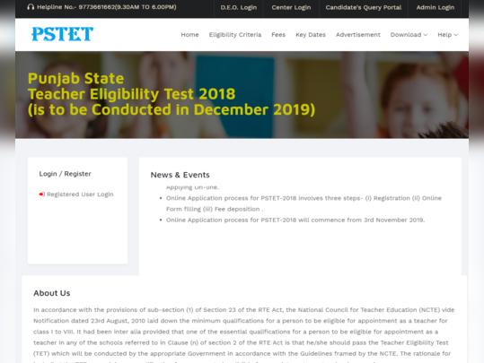 ptet 2019 admit card punjab