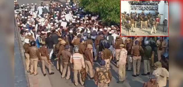 लखनऊ: नागरिकता कानून के विरोध में नदवा कॉलेज में प्रदर्शन, की पत्थरबाज़ी