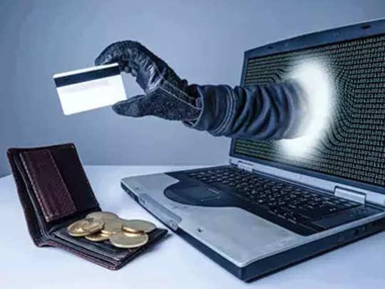ऑनलाइन बँकिंग घोटाळे