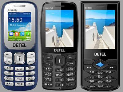 फीचर फोन में मिलेगा इंस्टैंट मेसेजिंग ऐप Z-talk