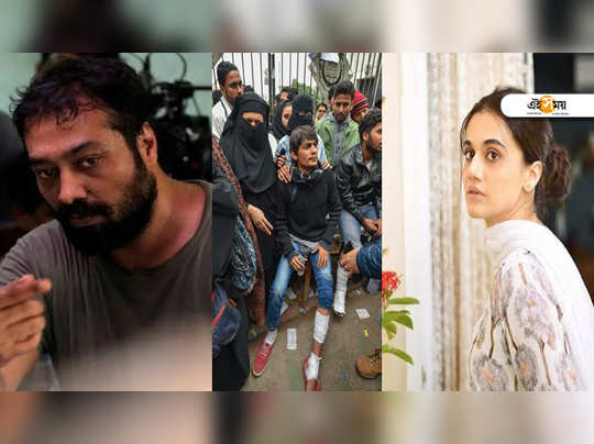 bollywood celebrities now breaking their silence over Jamia Milia Protests Against CAA
