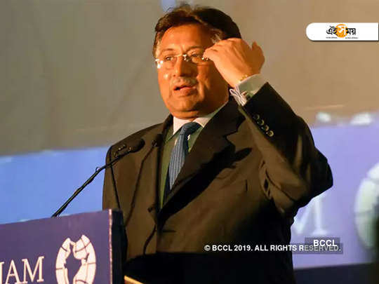 Death Penalty awarded to Parvez Musharaf in Pak Special court