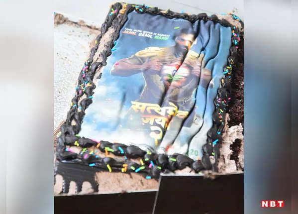 केक पर बना था पोस्टर