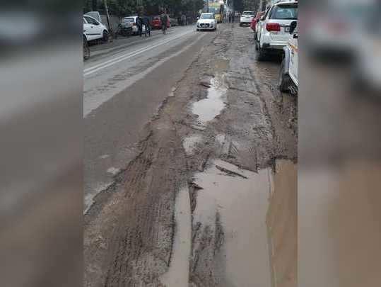 Repair road