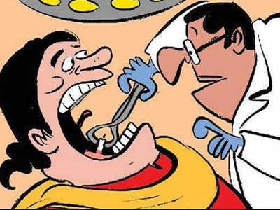 डेंटिस्ट ने निकाला गलत दांत