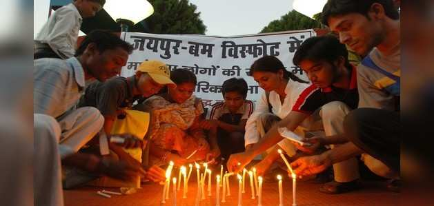 2008 जयपुर सीरियल ब्लास्ट केस: कोर्ट ने 4 आरोपियों को दोषी करार दिया, 1 बरी