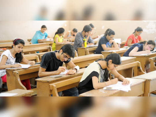 exam student 1