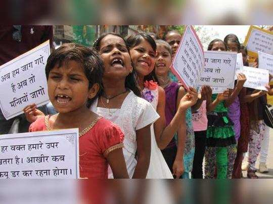 small-girls-incidents-rising-against-protest-march_ae96f120-21c8-11ea-b71b-55a416c89533
