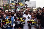 NRC Bill: जानें क्या है एनआरसी बिल, क्यों मचा है इस पर ...