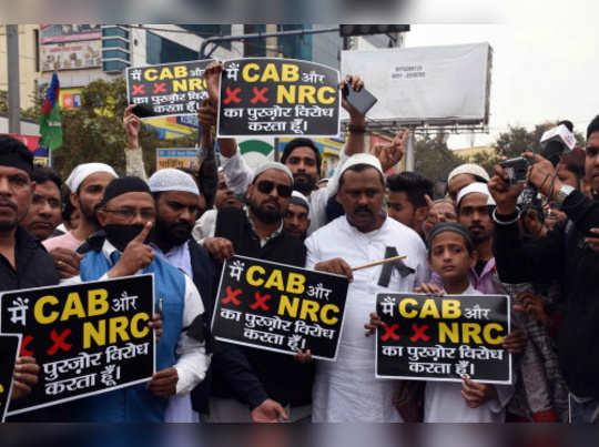 NRC BILL