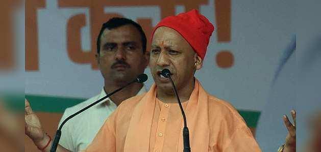 लखनऊ हिंसा: UP CM योगी आदित्यनाथ बोले- उपद्रवियों की संपत्ति नीलाम करके कराएंगे नुकसान की भरपाई