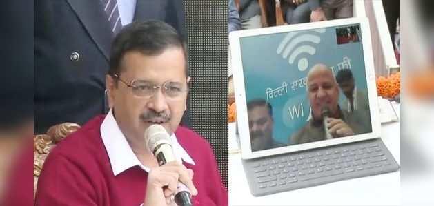 दिल्ली: मुख्यमंत्री अरविंद केजरीवाल ने लॉंच की फ्री वाईफाई सेवा