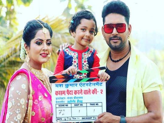 Anjana-Singh-new-film