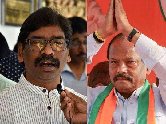 jharkhand-election